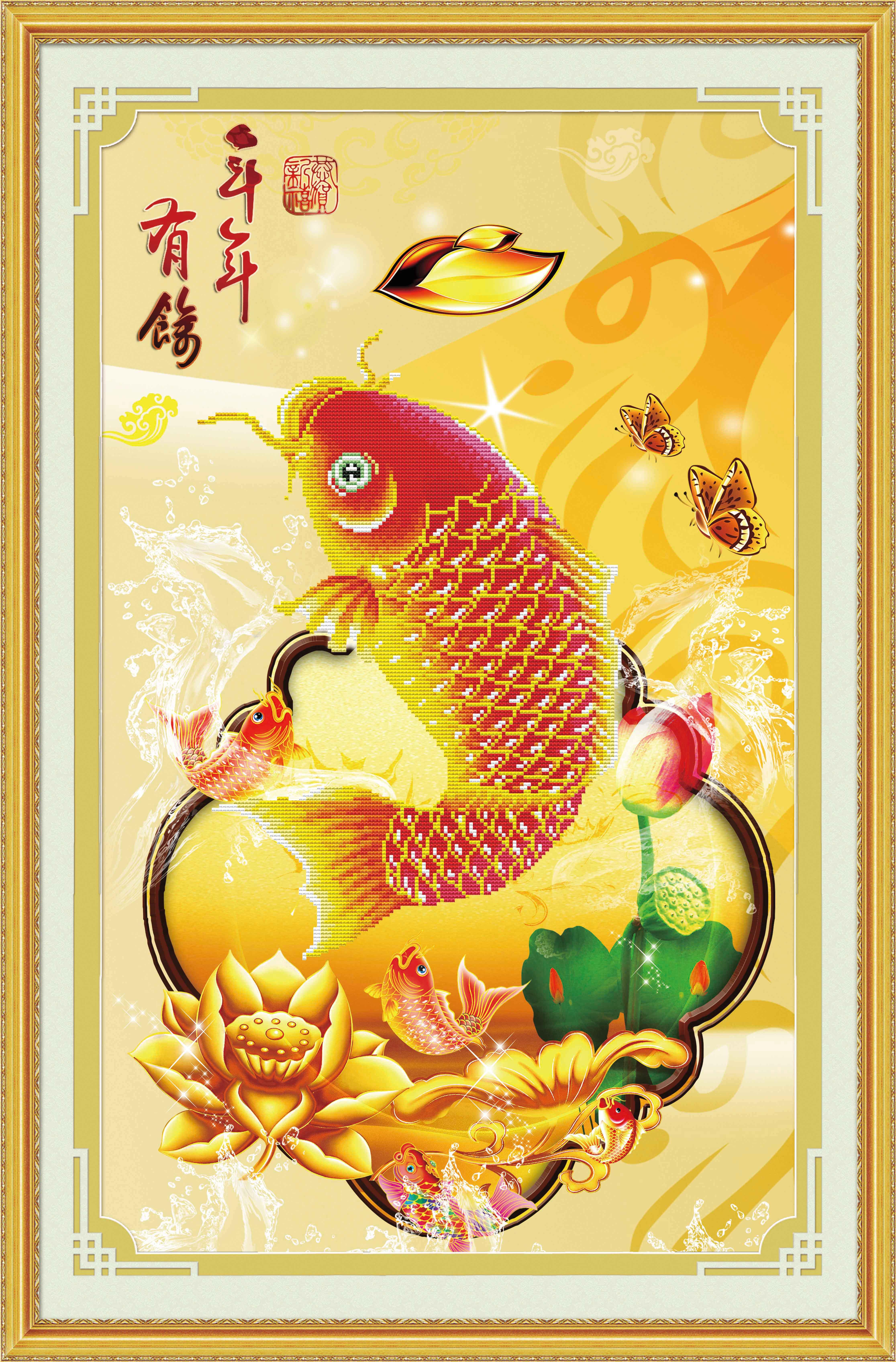 Схемы для вышивки бисером золотая рыбка 80