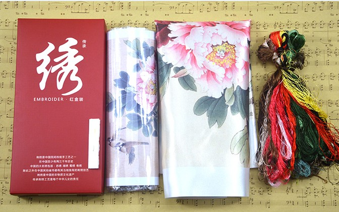 Вышивка сучжоу набор